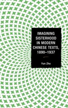 Imagining Sisterhood in Modern Chinese Texts, 1890-1937