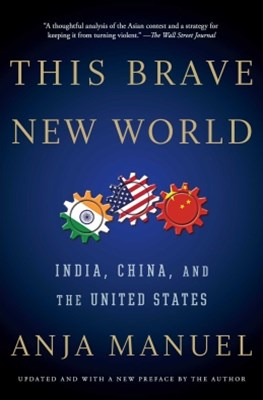 (ebook) This Brave New World