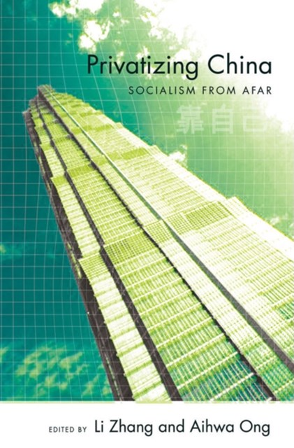 (ebook) Privatizing China