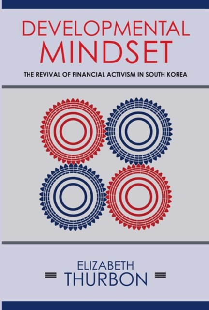 (ebook) Developmental Mindset