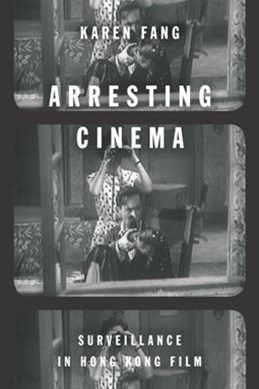 Arresting Cinema