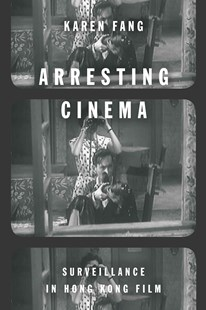 (ebook) Arresting Cinema - Entertainment Film Writing