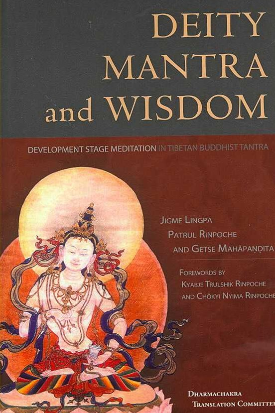 Deity Mantra and Wisdom