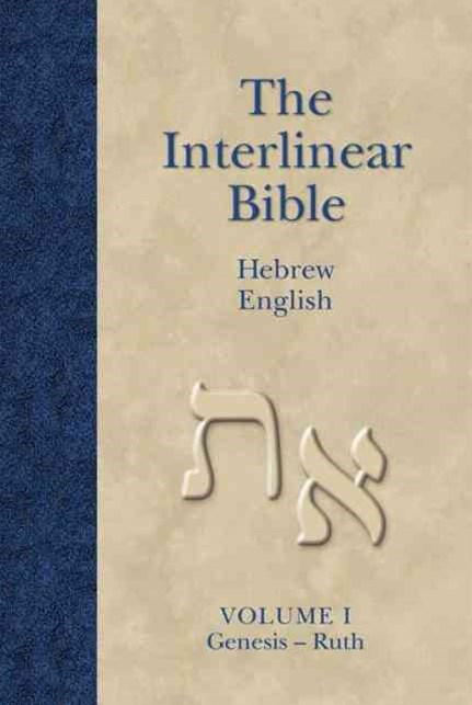 The Interlinear Bible Hebrew-Greek-English 4 Volume Edition with Strong's Concordance Numbers above