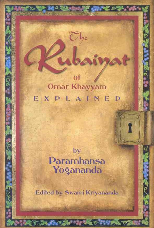 Rubaiyat of Omar Khayyam-Rev