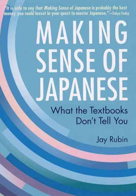 Making Sense of Japanese