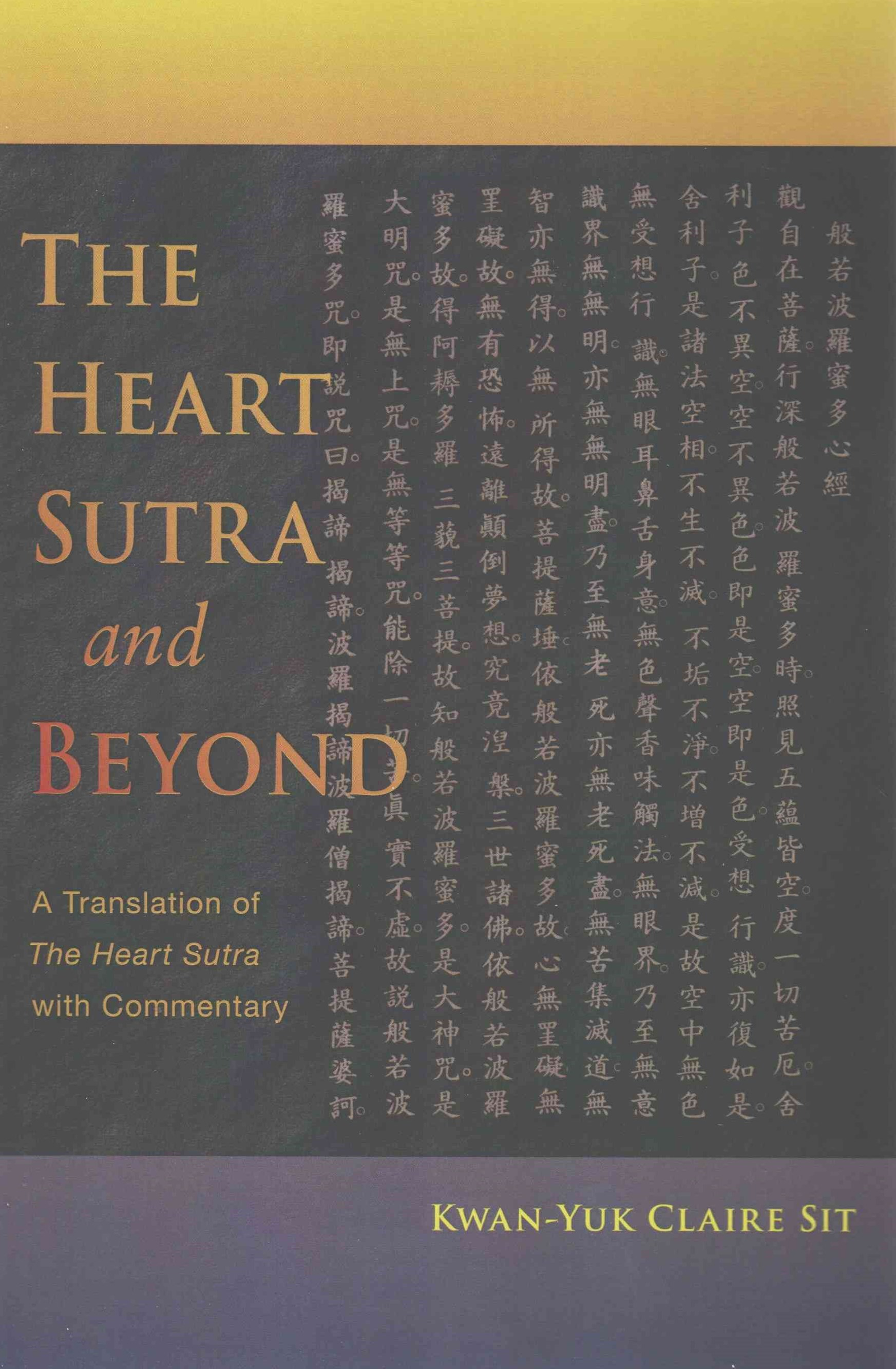 Heart Sutra and Beyond