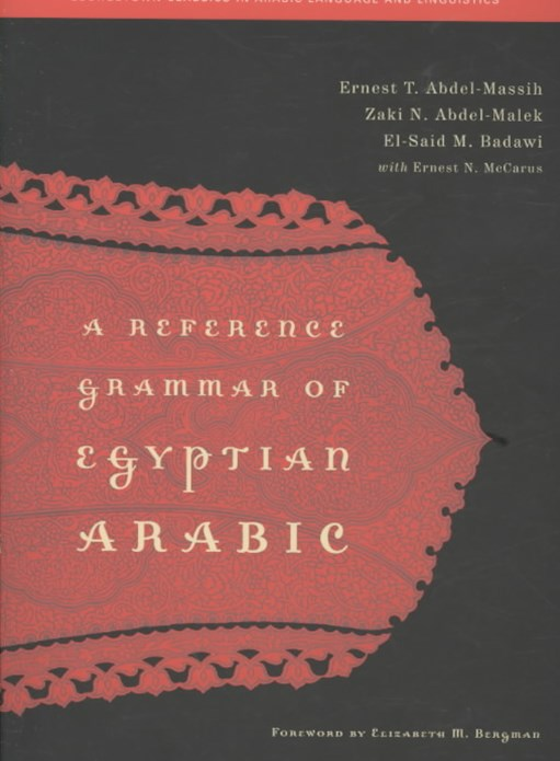 Reference Grammar of Egyptian Arabic