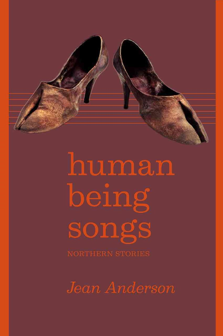 Human Being Songs