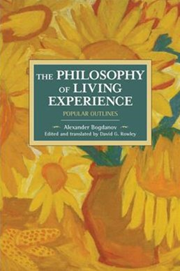 The Philosophy of Living Experience