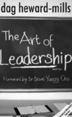 Art of Leadership - 2nd Edition