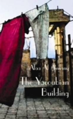 (ebook) Yacoubian Building