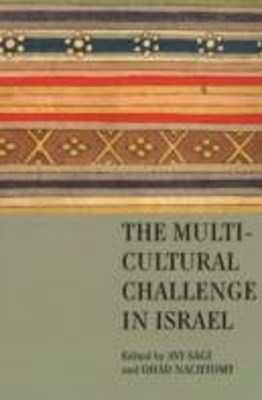 Multicultural Challenge in Israel