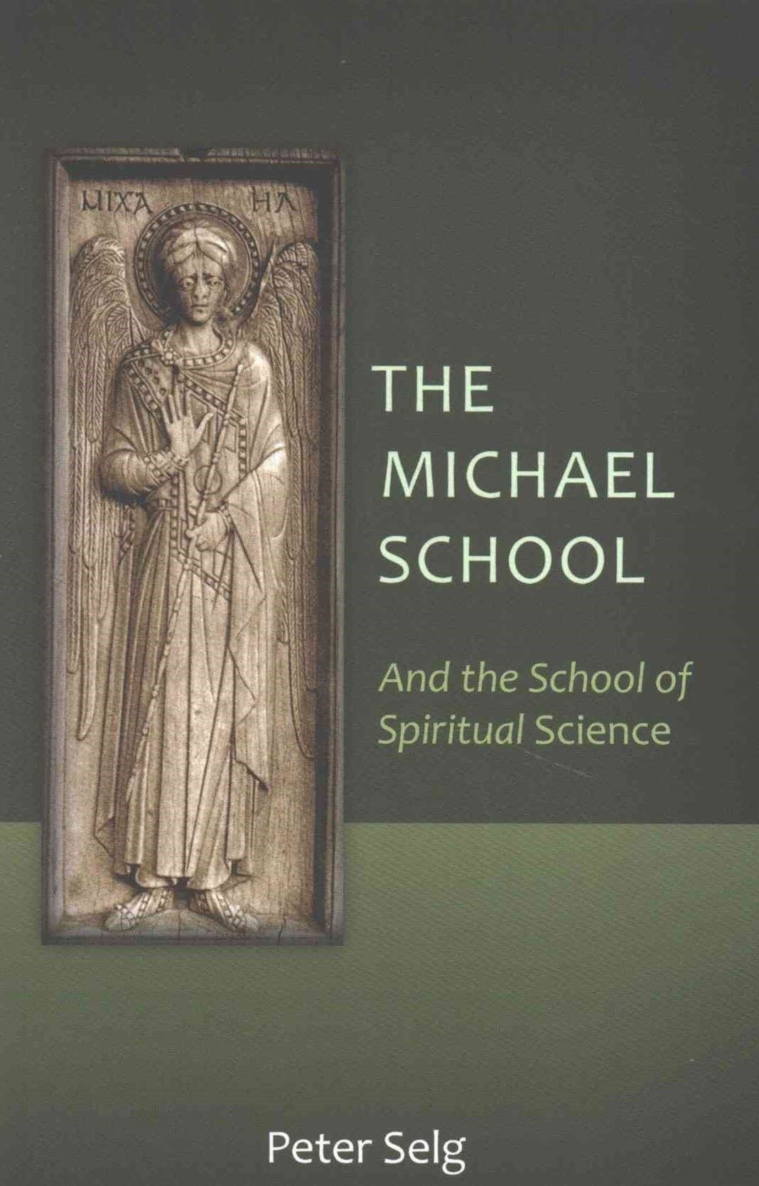 The Michael School