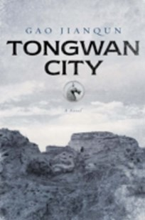 (ebook) Tongwan City - Historical fiction