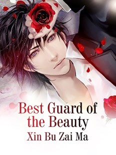 (ebook) Best Guard of the Beauty - Modern & Contemporary Fiction General Fiction