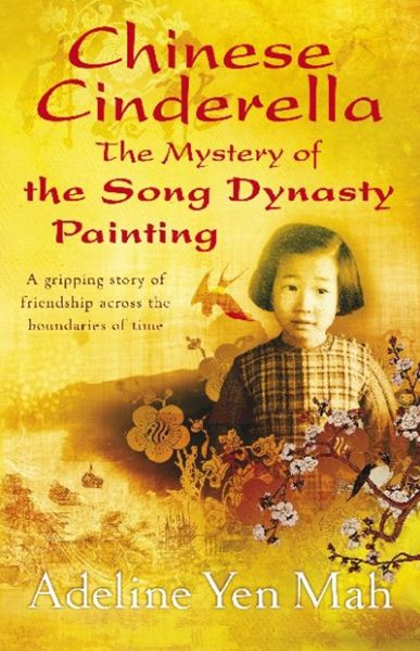 Chinese Cinderella, The Mystery of the Song Dynasty Painting