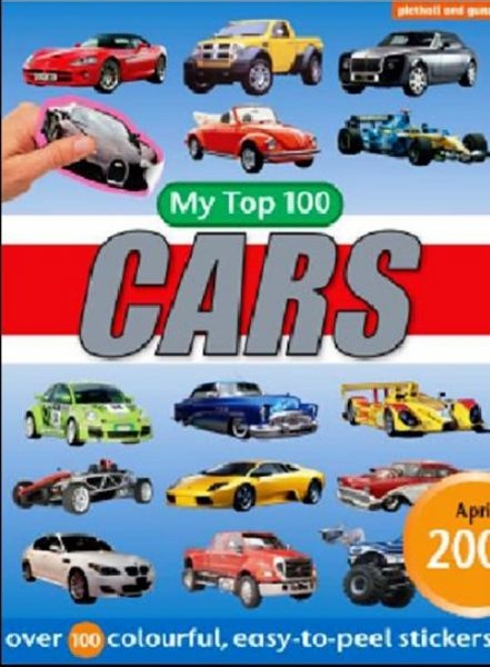 My Top Cars