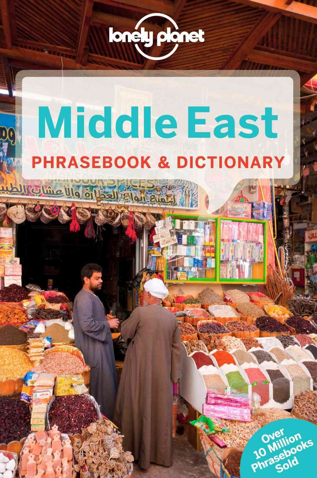 MIDDLE EAST PHRASEBOOK 2