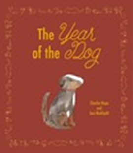 The Year of the Dog by Charles Hope (9781742034089) - HardCover - Picture Books