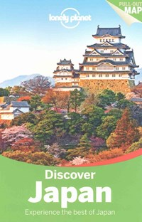 DISCOVER JAPAN 3
