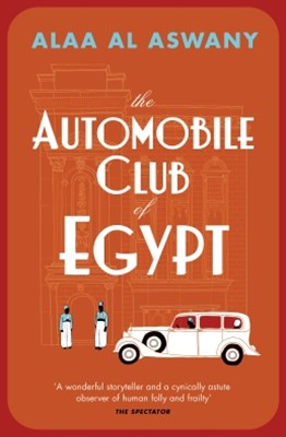 (ebook) The Automobile Club of Egypt