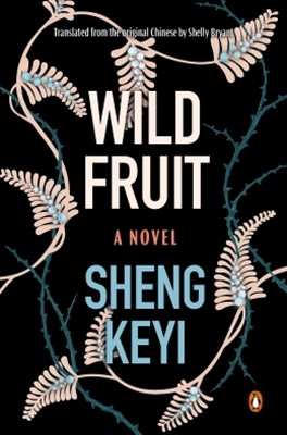 (ebook) Wild Fruit