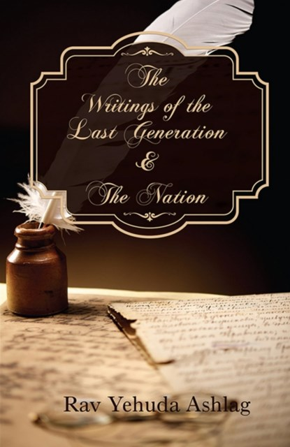Writings of the Last Generation