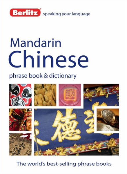 Berlitz Language: Mandarin Phrase Book & Dictionary