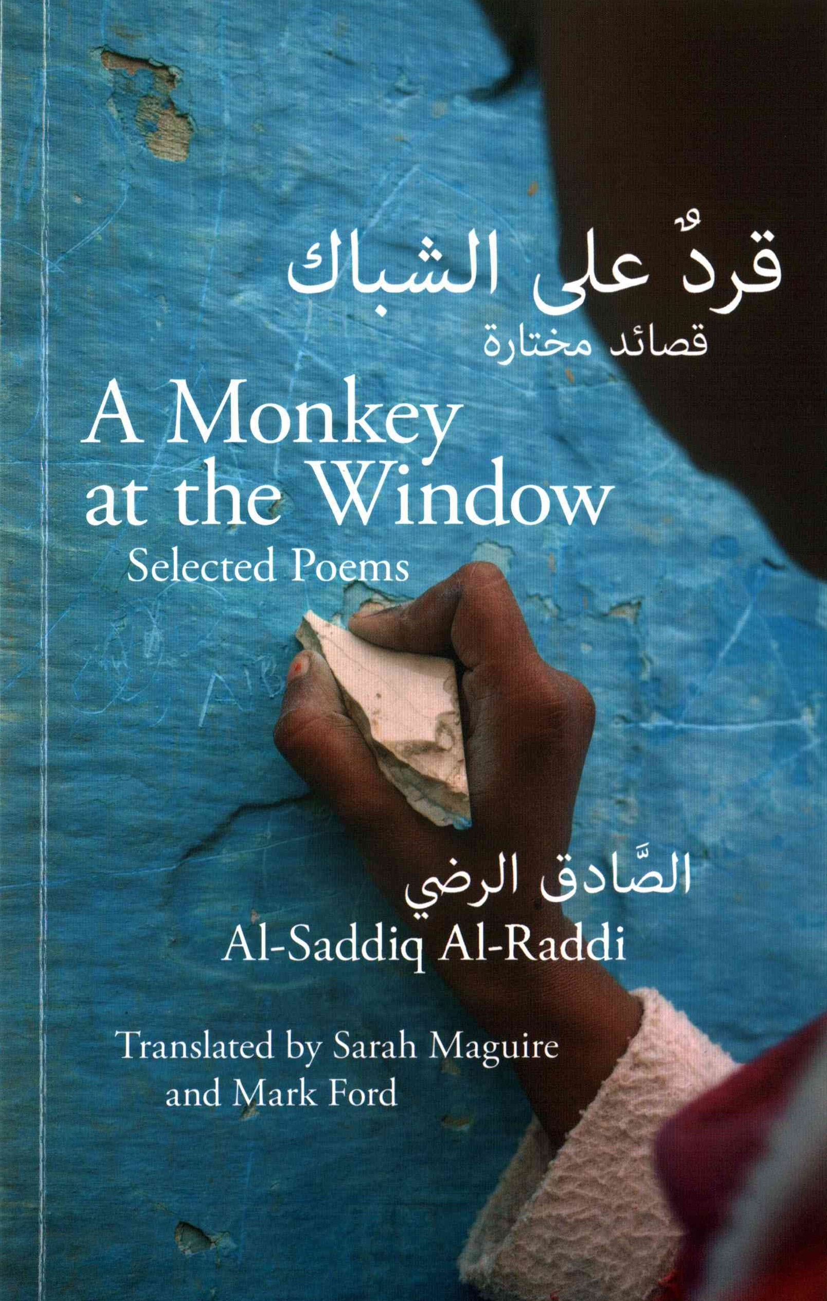 Monkey at the Window: Selected Poems