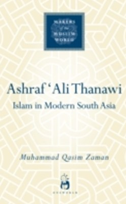(ebook) Ashraf `Ali Thanawi