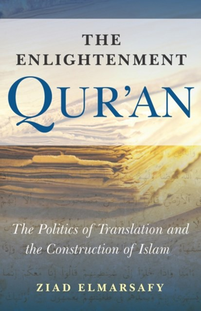 (ebook) Enlightenment Qur'an