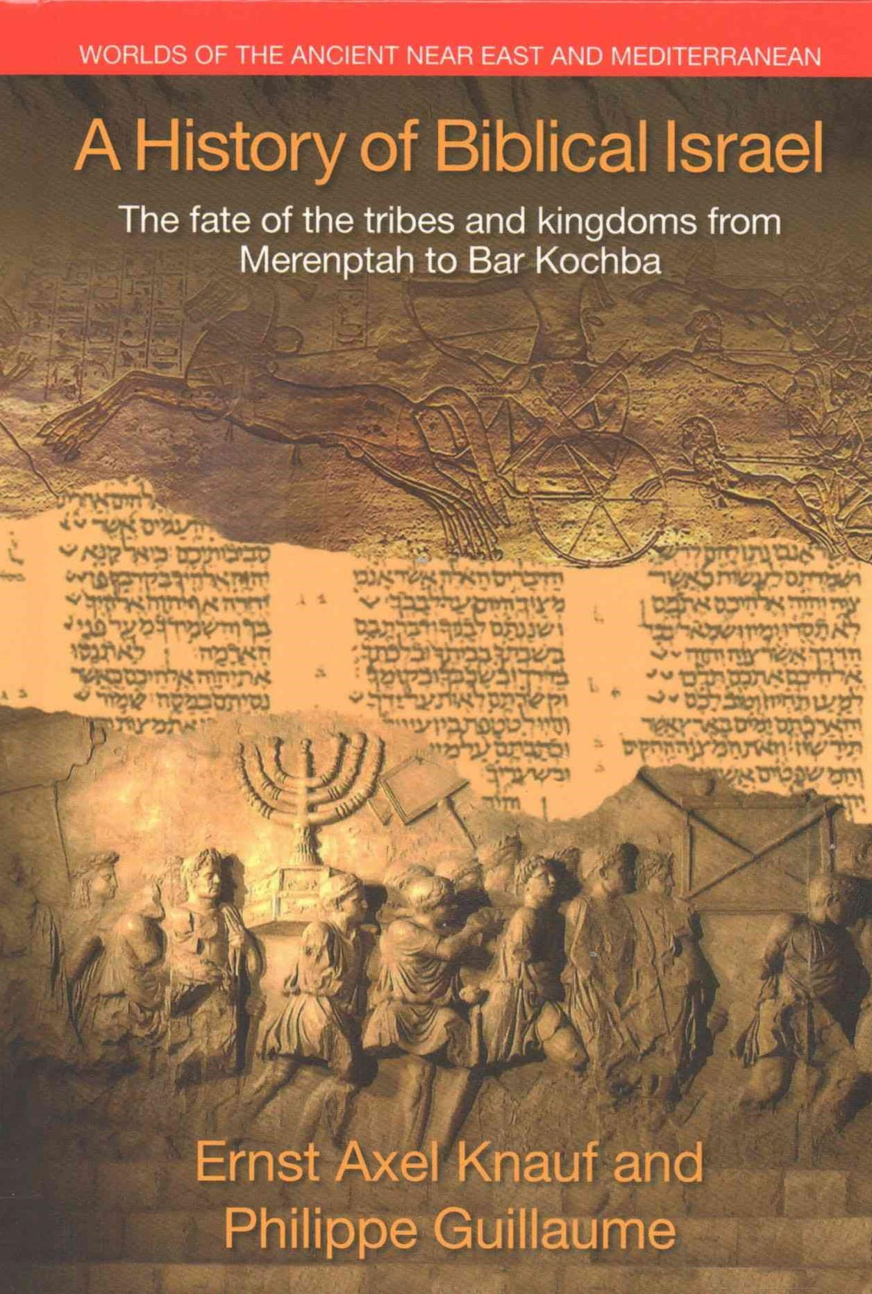 History of Biblical Israel