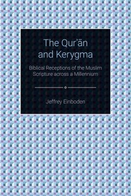 The Qur'an and Kerygma