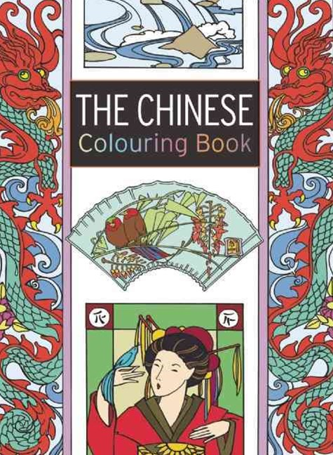 Chinese Colouring Book