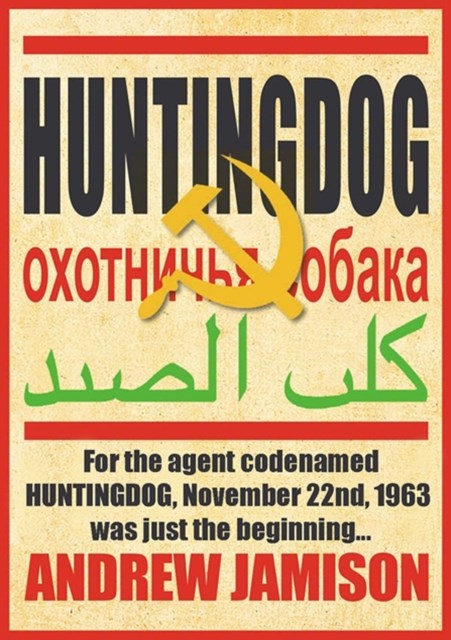 (ebook) HUNTINGDOG