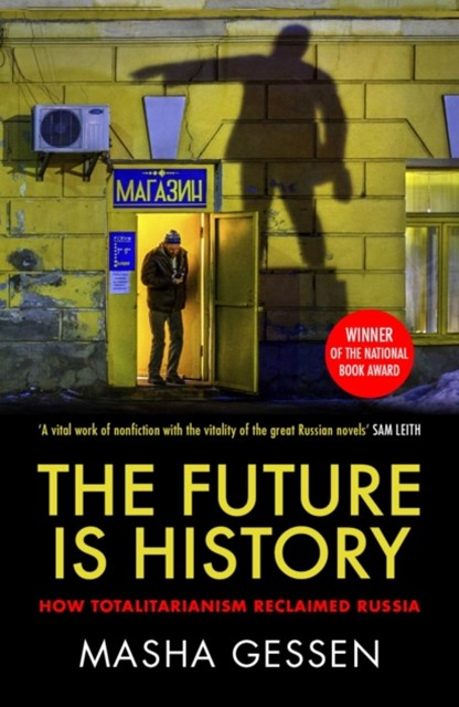 (ebook) Future is History