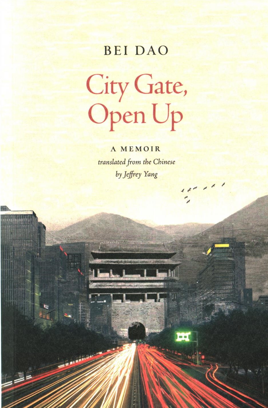 City Gate, Open Up