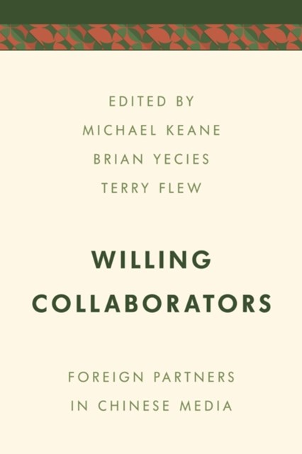 Willing Collaborators