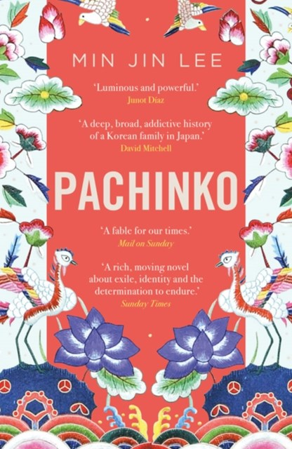 (ebook) Pachinko