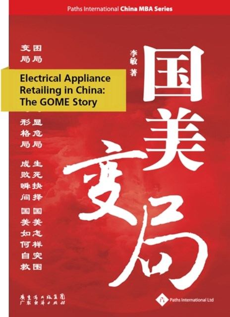 Electrical Appliance Retailing in China