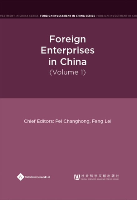 Foreign Enterprises in China (Volume 1)