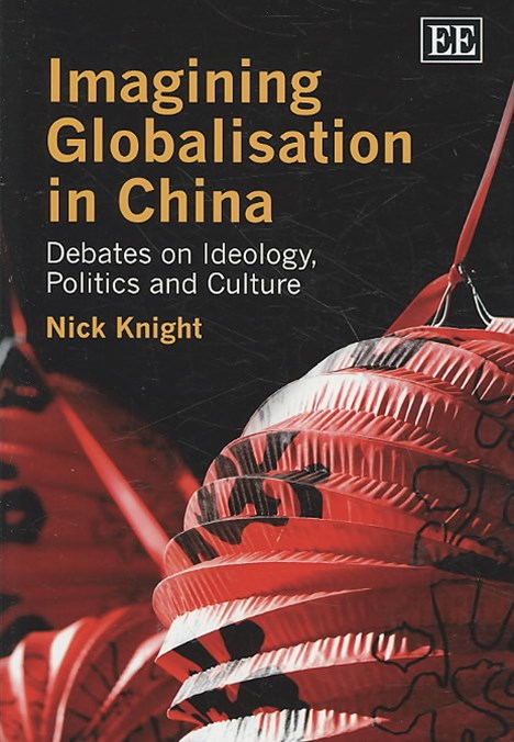 Imagining Globalisation in China