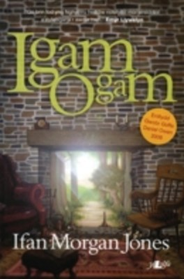 (ebook) Igam Ogam