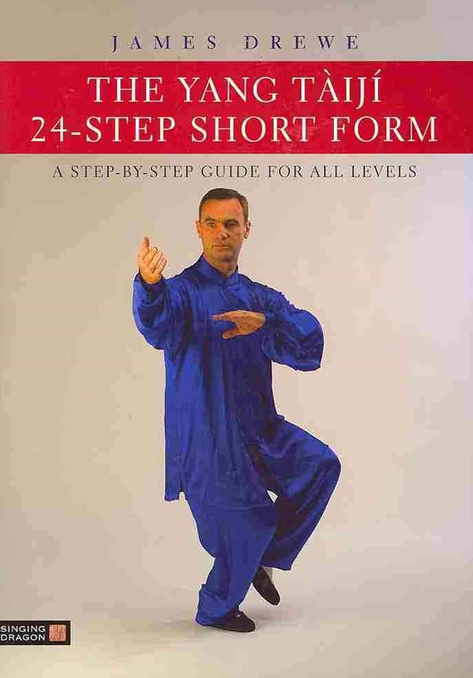 Yang Taiji 24-step Short Form