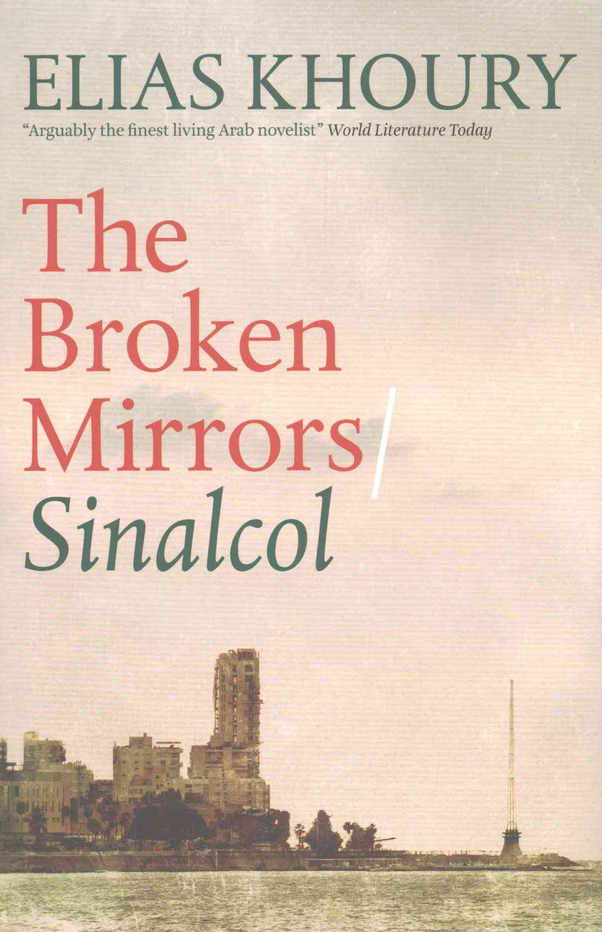 The Broken Mirrors