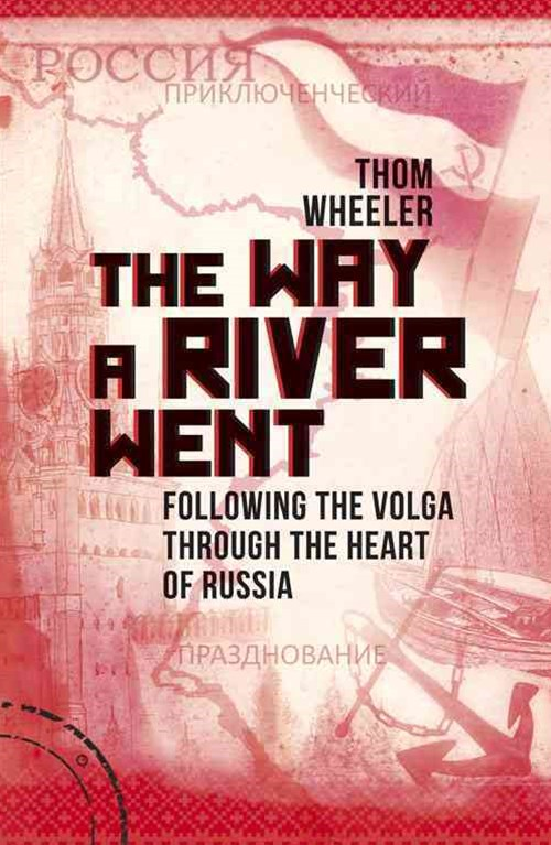 Way a River Went: A Journey through the Heart of Russia