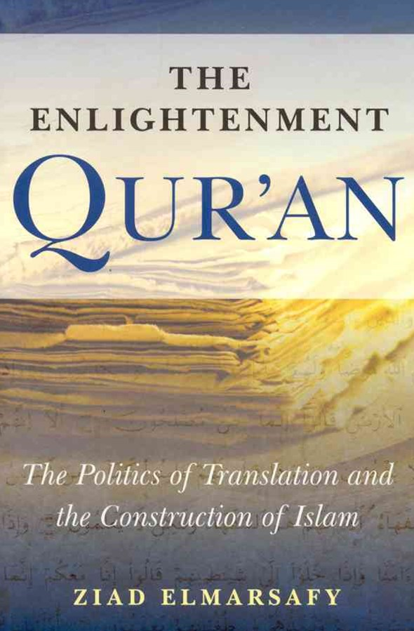 Enlightenment Qur'an
