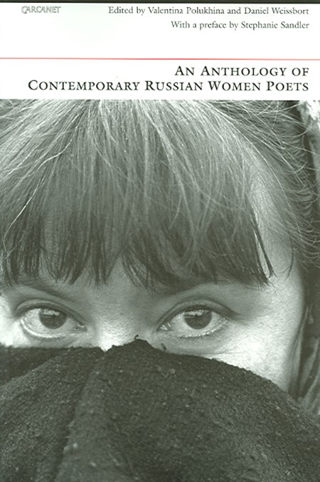 Anthology of Contemporary Russian Women Poets
