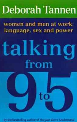 Talking From 9-5